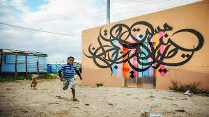 How To Make Mural Art At Home by El Seed Street Art With A Message Of Hope And Peace Ted Talk