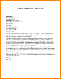 college application cover letter format image collections letter
