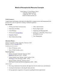 Resume Sample For Front Desk Receptionist by 64 Front Desk Assistant Resume Executive Assistant Resume
