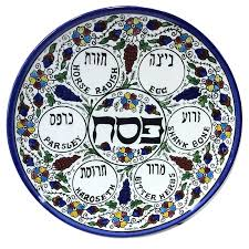 passover plate armenian style ceramic seder plate set alljudaica