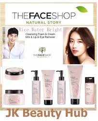 the face shop rice water bright cleansing light oil qoo10 rice water bright skin care