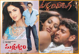 what are some of mind blowing facts of telugu films telugu film