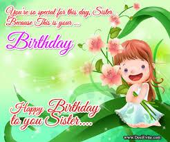 free birthday cards for sister u2013 gangcraft net