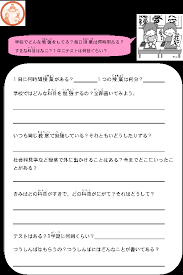 printable japanese worksheets learning japanese worksheets worksheets tataiza free printable