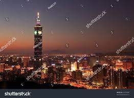 taipei 101 night scenes taipei city stock photo 24107680