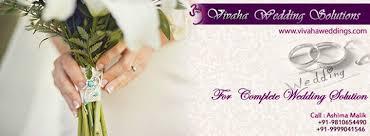 wedding planning services vivaha wedding solutions wedding planner in delhi jaipur mumbai goa