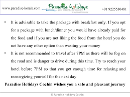 kerala tour packages by paradise holidays cochin