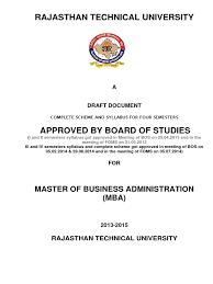 rtu mba syllabus master of business administration strategic