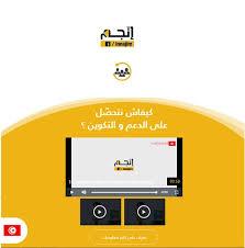 pointage bureau d emploi kef pointage bureau d emploi kef 100 images tunis annonce com site