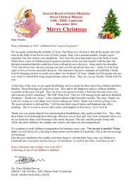 global missions christmas thank you card from street children