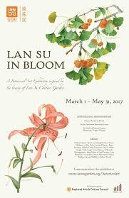 botanical sts lan su in bloom show rene eisenbart