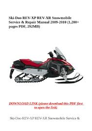 2008 ski doo xp wiring diagram 2008 ski doo xp wiring diagram