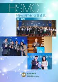 bureau 騁udes environnement hsmc enewsletter february 2017 by hsmc cpao issuu