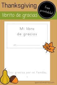 printable doy gracias mini book