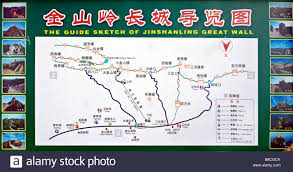 Map Of The Great Wall Of China by China Jinshanling A Billboard At The Entrance To The The Great