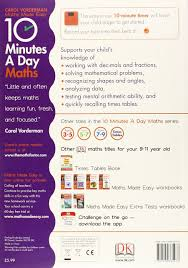 10 minutes a day maths ages 9 11 carol vorderman 9781409365433