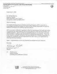 Certification Letter Of Accomplishment California Counselors Certification Deadline