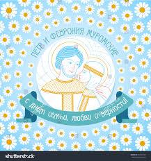 happy birthday card in russian free printable invitation design