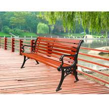 Street Furniture Benches Lowes Park Benches Lowes Park Benches Suppliers And Manufacturers