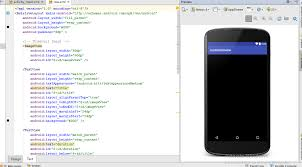 android missing layout width text design tab missing new android project on android studio ide