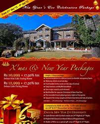 new years party package nainital tourism since 1999 2015 2016 new year packages for