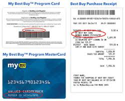 best buy e gift cards