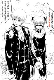 gintama 655 best gintama images on pinterest anime art anime couples