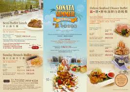 駑ission cuisine 山區裡的走走趯趯 協奏坊西餐廳sonata restaurant 味遊四坊