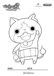 36 youkai watch coloring pictures images