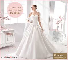 Champagne Wedding Dresses Champagne Wedding Boutique Bridal Dresses 2015 Wedding Dresses
