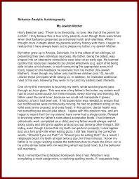 resume for student teachers exles of autobiographies 14 exles of autobiography for students sendletters info