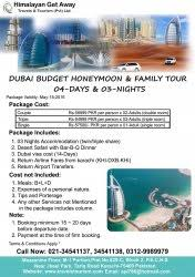 Family Packages 2016 Announcing 2016 Dubai Budget Honeymoon Family Tour Package