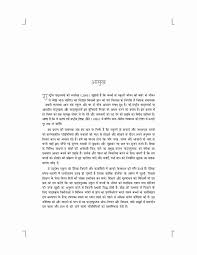 ncert hindi class 10 mathematics flexiprep