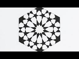 Geometric Designs Geometric Pattern Youtube