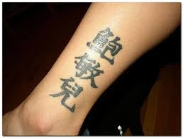 chinese symbol tattoo art and designs
