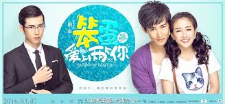 dramacool queen of the game fool in love with you 2016 episode 4 english sub dramacool