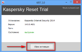 reset kaspersky 2014 trial period kaspersky reset trial 5 1 0 41 latest download final here