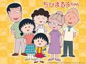 Wallpaper Gambar Chibi Maruko Chan Terbaru