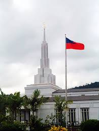 American Samoan Flag The Apia Samoa Temple And Samoan Flag