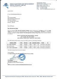 cover letter sample for fresh graduate chemical engineer