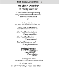 punjabi wedding card indian wedding quotes and poem for wedding cards tbrb info