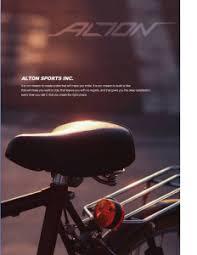 alton bicycles from s g trading b2b marketplace portal u0026 south
