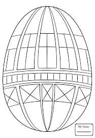coloring pages for kids decorative easter egg arts culture