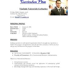exle of resume for student resume bio exle bio exle resume bio data