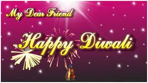 happy diwali greeting card for friend