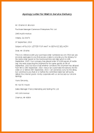 Business Apology Letter Template Apology Letter To Boss