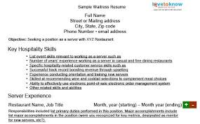 Sample Resume Hospitality Skills List by Waitress Resume
