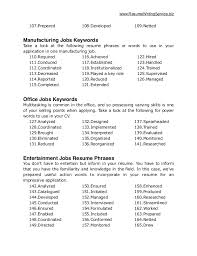 Manufacturing Job Resume by Ultimate List Of 500 Resume Keywords