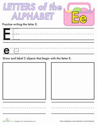 alphabet practice e worksheet education com
