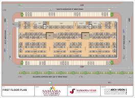 Floor Plan Of A Shopping Mall Samama Gulberg Shopping Mall U0026 Residency In Gulberg Greens